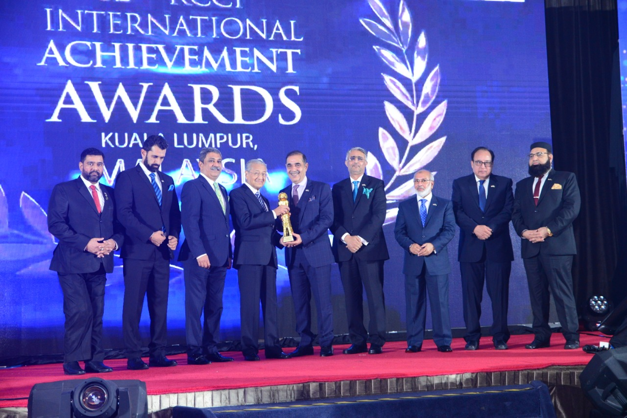 32nd Rcci International Achievement awards