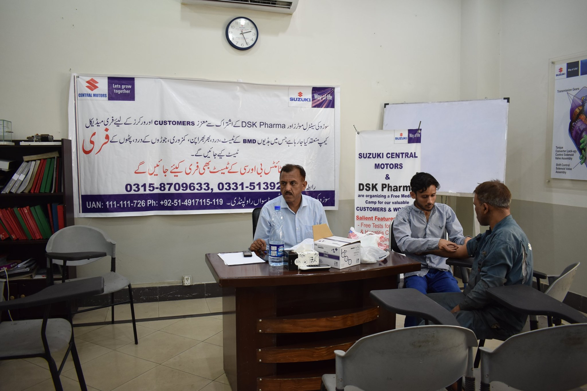 Free Medical Camp For Employees And Customers 29-06-2019